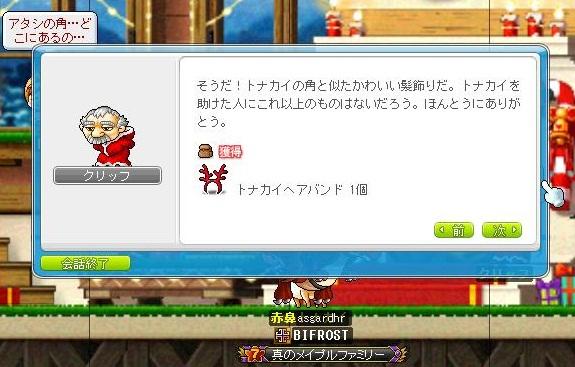 Maple101217_180854.jpg