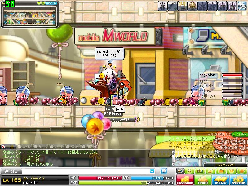 Maple101219_165945.jpg