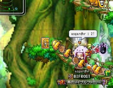Maple101223_234850.jpg