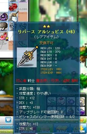Maple101229_123510.jpg