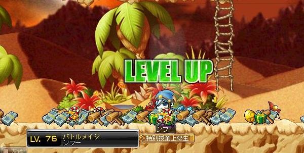 Maple110106_131053.jpg
