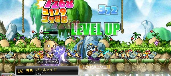Maple110109_181417.jpg