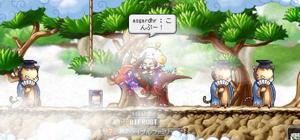 Maple110110_093520.jpg