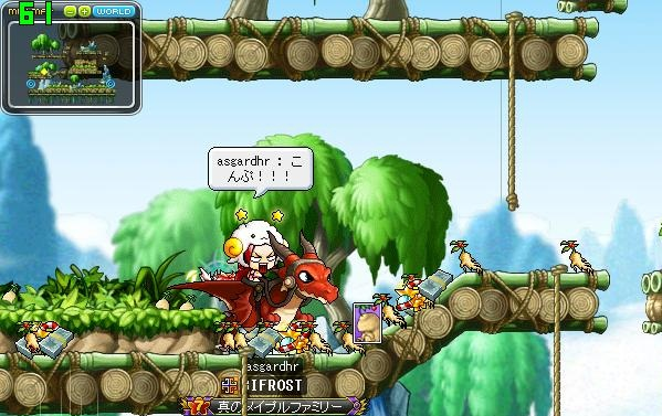 Maple110110_112914.jpg