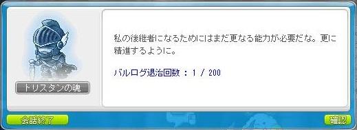 Maple110115_233454.jpg