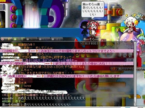 Maple110123_212313.jpg