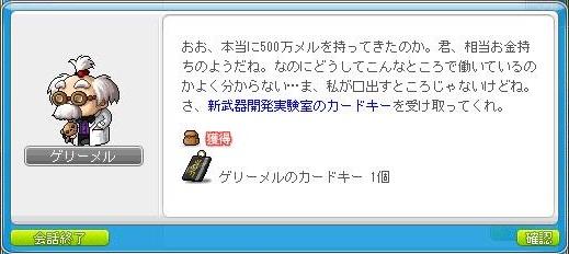 Maple110125_114916.jpg