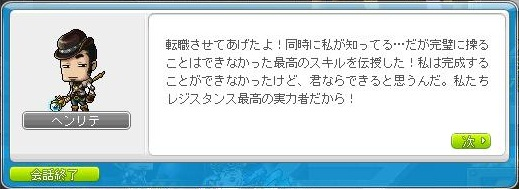 Maple110125_115848.jpg