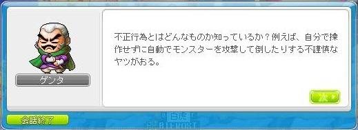 Maple110126_184800.jpg