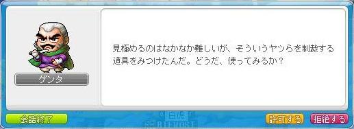 Maple110126_184804.jpg