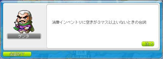 Maple110126_184809.jpg