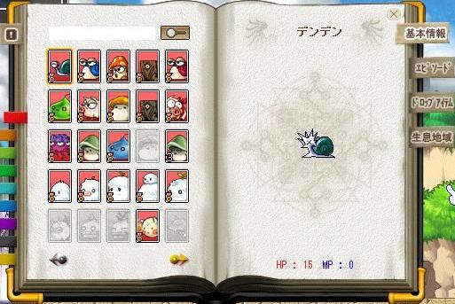 Maple110126_222015.jpg