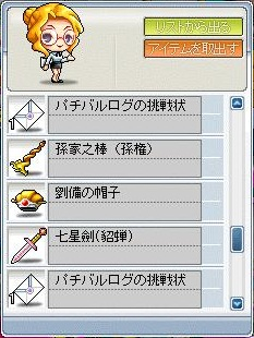 Maple110127_130514.jpg