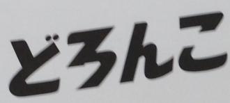 SS50bure.jpg