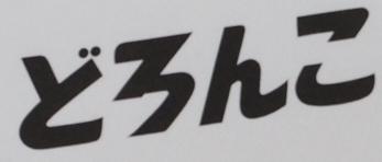 SS50os.jpg