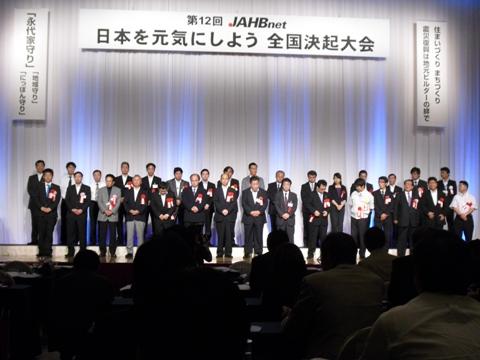 JN0625.jpg