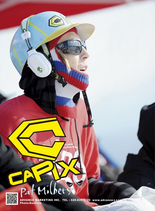 capix_フリーラン
