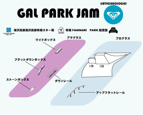 galpark_map.jpg