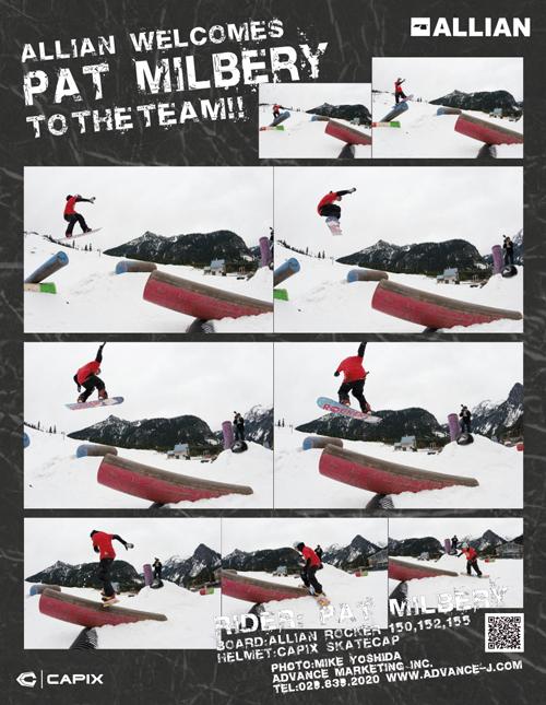 snowstyle-welcome-pat-4c1p.jpg
