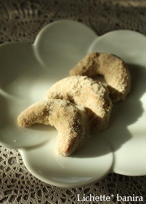 クレセントクッキー