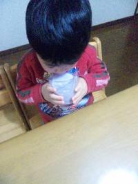 ミルク5:黒酢1
