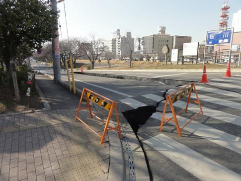 水戸震災2