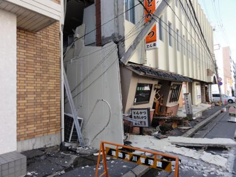水戸震災1