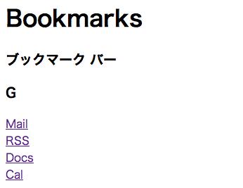 ブックマーク2