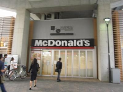柏の葉キャンパスのマクドナルド