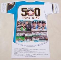 500勝記念3