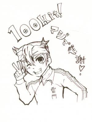 100Hit