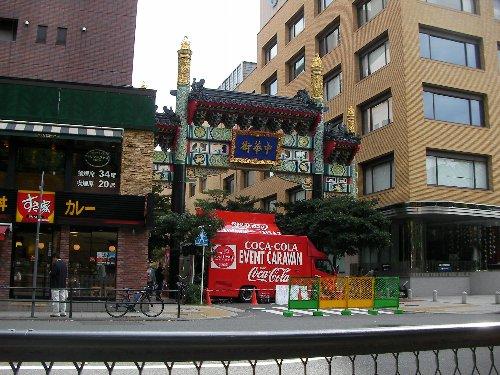 201411031155横浜①