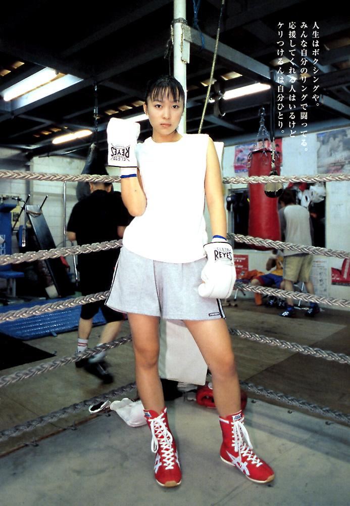 人生はボクシング