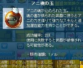 Maple110725_171121.jpg