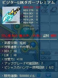 Maple110725_200055.jpg