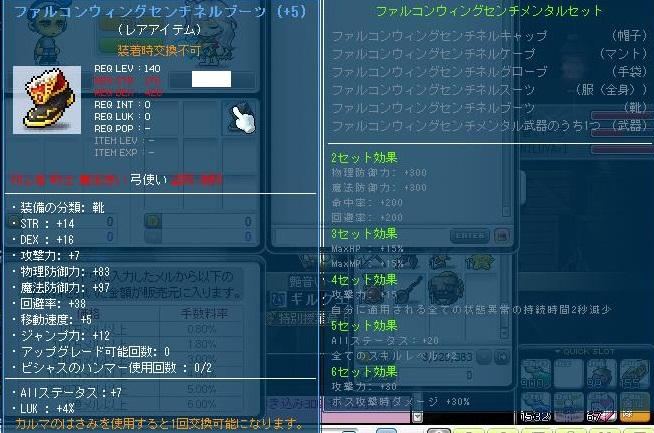 Maple110725_221901.jpg