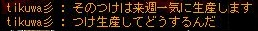 Maple110729_135423.jpg