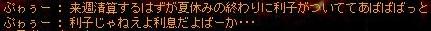 Maple110729_135458.jpg