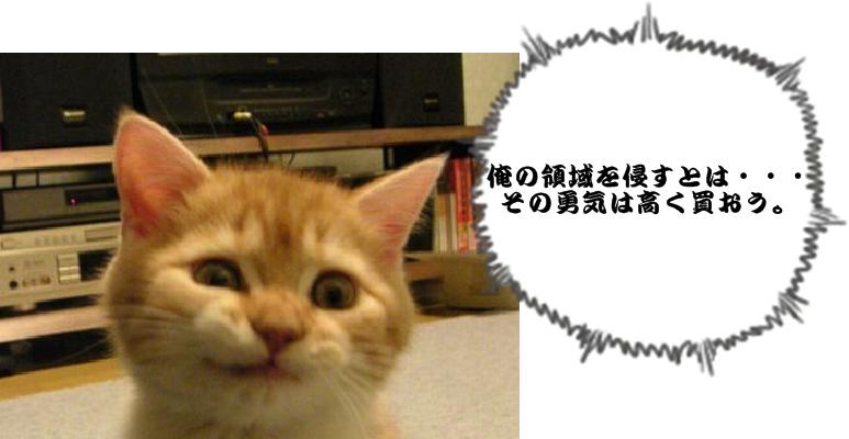 omoshiro1958.jpg