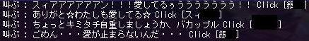 TWCI_2010_11_24_5_8_57[1]