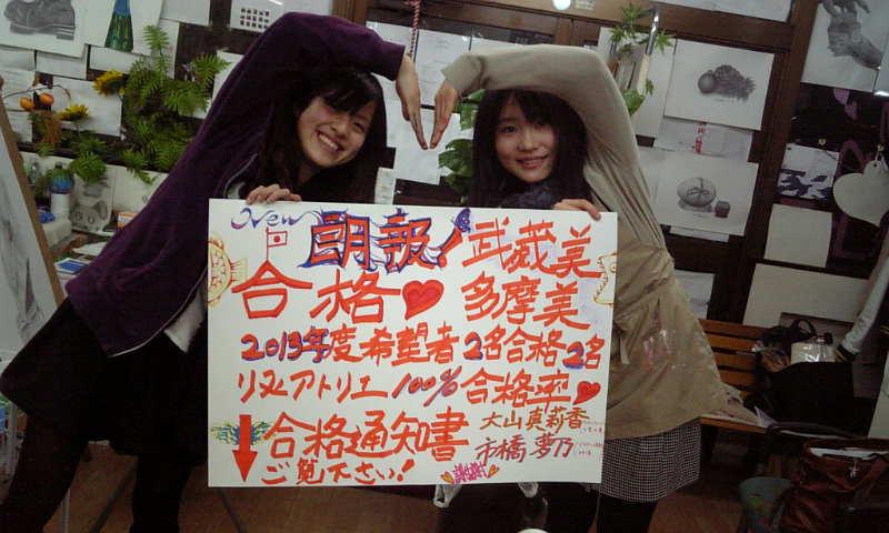 02月22日大山と夢乃2
