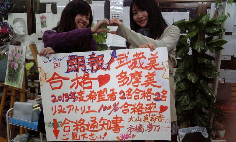 02月22日大山と夢乃4