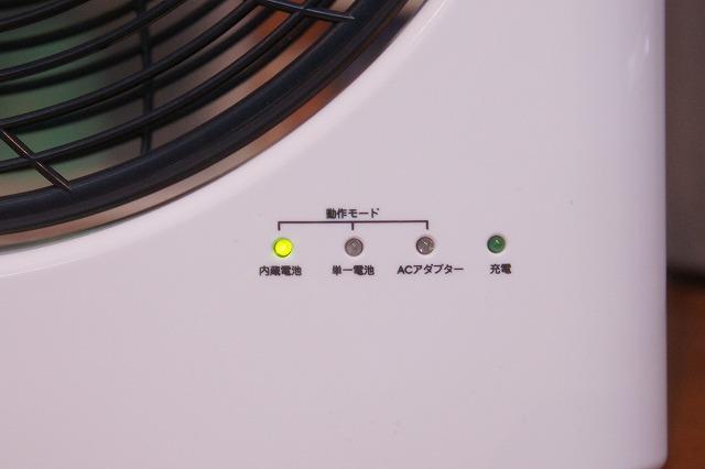 03DSC08585.jpg