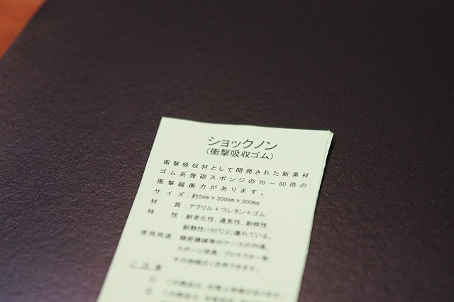 06DSC07857.jpg