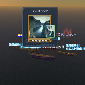 091111-210817_2.jpg