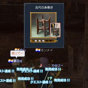 091211-211248_2.jpg