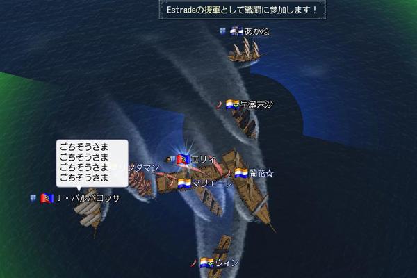 20110730214658_戦闘開始_援
