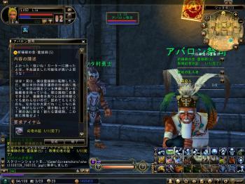 shot1100709_190129_convert_20100711075352.jpg
