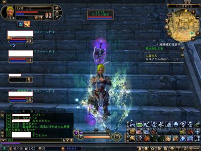 shot1100709_190414_convert_20100711080057.jpg