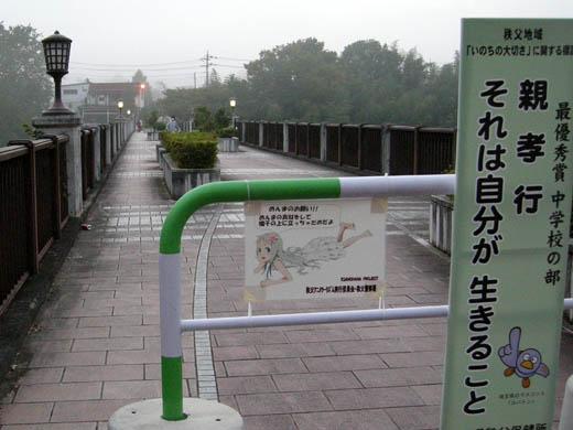 20111009_b03.jpg